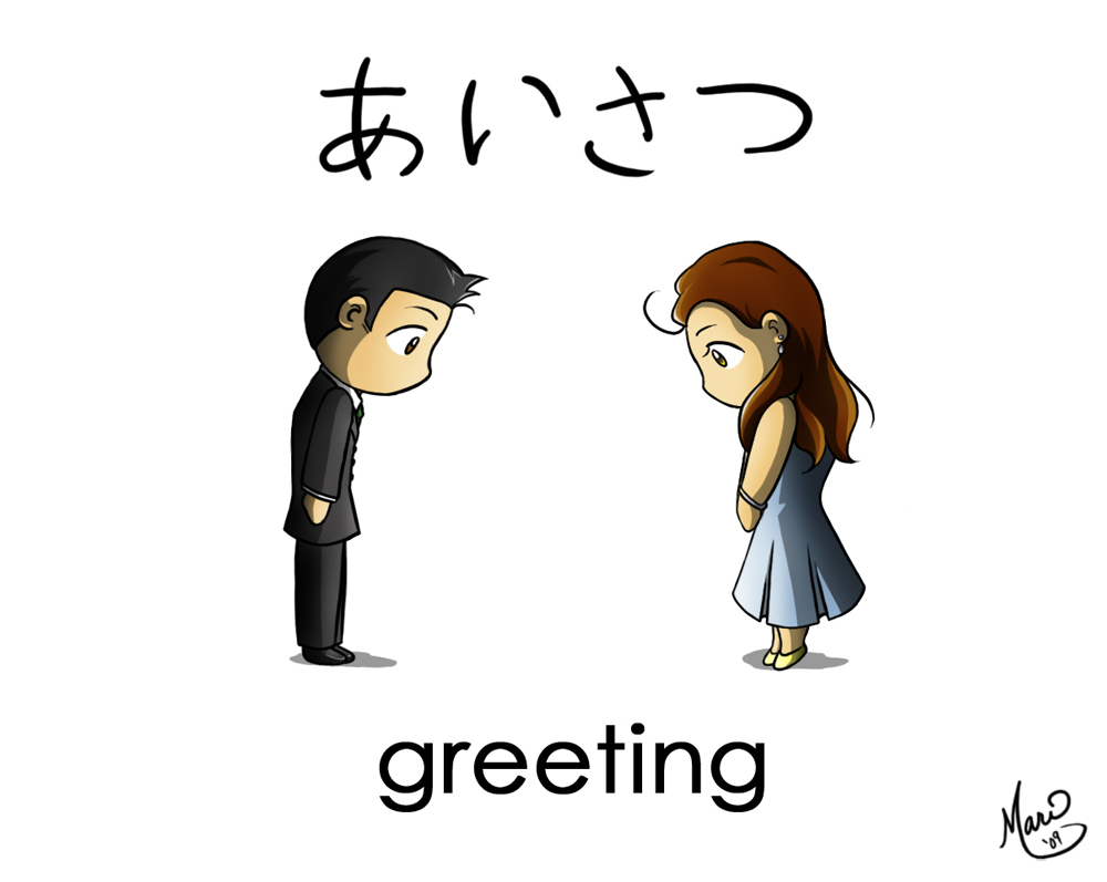Nihongo Trivia Toumei Ningen Personal Blog
