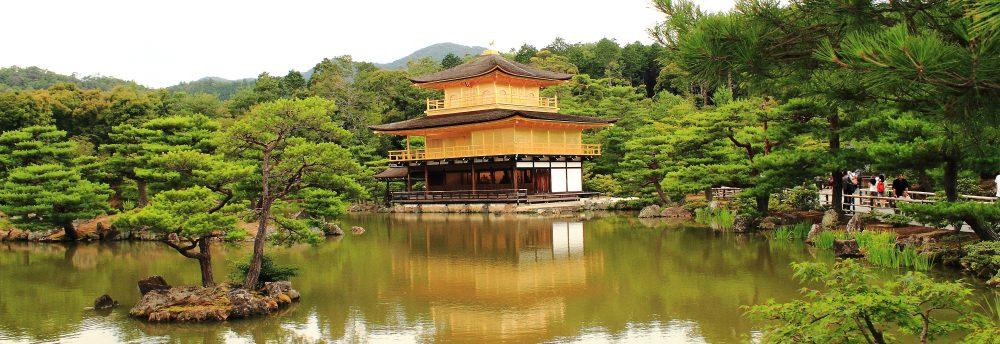 Toumei Ningen – Personal Blog