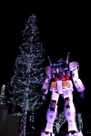 Merry Christmas dan Happy Gundam Year