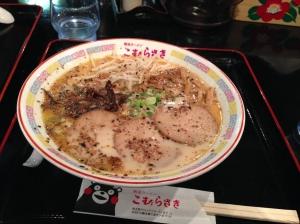 Kumamoto vegetarian Ramen, di Komurasaki